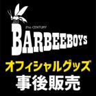 BARBEE BOYS LIVE『突然こんなところは嫌いかい?』オフィシャルグッズ事後販売決定!