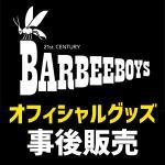 BARBEE BOYS LIVE『突然こんなところは嫌いかい?』オフィ...
