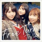 TrySail 10thシングル『Free Turn』が発売!