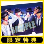 「うた☆プリ♪」スイッチ第二弾!『うたの☆プリンスさまっ♪Amazin...