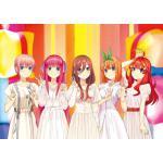 五等分の花嫁、中野家の五つ子が歌うキャラソンシングルが2020年3月に...