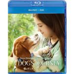 映画『僕のワンダフル・ジャーニー』Blu-ray&DVD 2020年3...