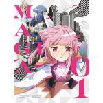 【HMV限定特典つき】『マギアレコード 魔法少女まどか☆マギカ外伝』B...
