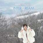 イ・ジョンミン 3rdシングル『WINTER DREAM』