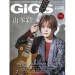 【HMV限定特典】山本彩 表紙『GiGS』