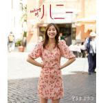 【情報更新】新木優子Blu-ray『Making of ハニー』202...