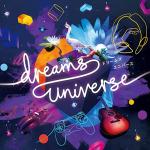無限に作れて無限に遊べる!PS4『Dreams Universe』