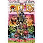 『ONE PIECE』95巻!最悪の同盟誕生!!