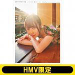 高柳明音 SKE48卒業写真集!HMV限定カバー、特典あり