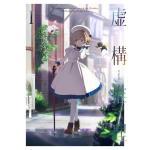 TVアニメ『虚構推理』Blu-ray&DVD発売決定