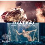 倖田來未 re(LIVE) DVD【Loppi・HMV限定盤】3月11...