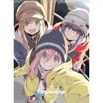 『へやキャン△』Blu-ray&DVD 発売