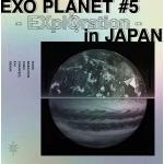 EXO 5度目の日本ツアー『EXO PLANET #5 - EXplO...