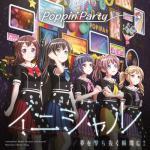 Poppin'Party『イニシャル/夢を撃ち抜く瞬間に!』