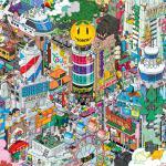 ゆず アルバム『YUZUTOWN』発売!