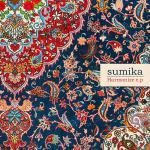 【ティザー映像公開】sumika『Harmonize e.p』3月4日...
