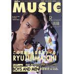 RYUJI IMAICHIを26ページにわたり特集!『MUSIQ?』