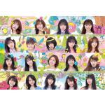 AKB48 57thシングル 3月18日発売決定!