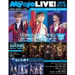 「JOHNNYS' IsLAND」総力レポート!『Myojo LIVE...