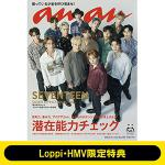 SEVENTEENが『anan』に表紙&32ページ特集で登場!【Lop...