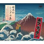 ボブ・ディラン 4月来日にあわせた日本独自企画シングルコレクション 3...