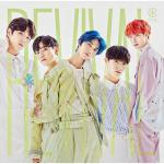 【HMV限定特典】CIX  待望のJapan 1st Single『R...