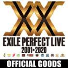 「EXILE PERFECT LIVE」オフィシャルグッズ販売決定!