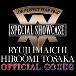 「LDH PERFECT YEAR 2020 SPECIAL SHOW...