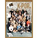 FNC FAMILY 50ページ越え大特集!『K-POPぴあ vol....