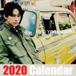 吉沢亮 ニューヨークで録り下ろした2020年カレンダー発売決定