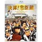 映画『決算!忠臣蔵』Blu-ray&DVD 2020年5月2日発売決定...