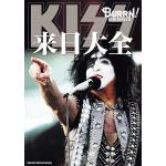 KISS 1977〜2019まで総ての来日記録を網羅した1冊!
