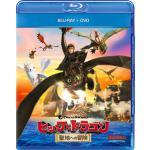 映画『ヒックとドラゴン 聖地への冒険』Blu-ray&DVD2020年...