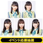 HKT48「トーク&お見送り会」イベント開催決定!