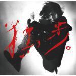 【新アー写公開】宮本浩次 ファースト・ソロアルバム『宮本、独歩。』