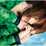 【MV公開】aiko ニューシングル 『青空』 2月26日発売決定!