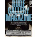 RUDE GALLERY ブランド誕生20周年アニバーサリーブック出版
