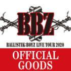 BALLISTIK BOYZ 初のライブツアー「LIVE TOUR 2020