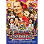《好評発売中》「ゴッドタン マジ歌ライブ2020」Blu-ray&DV...