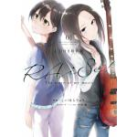 『RAiSe! The story of my music』1巻!特装...