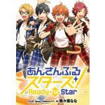 『あんさんぶるスターズ! Ready For Star』1巻特装版には...