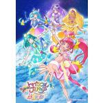 『スター☆トゥインクルプリキュア 感謝祭』Blu-ray&&DVD発売...