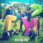 【特典絵柄公開】Kis-My-Ft2 ニューアルバム『To-y2』3/...