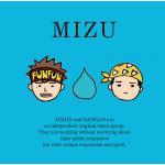 ゆず似のフォークデュオ・MIZU ミニアルバムでCDデビュー!
