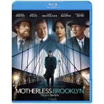 映画『マザーレス・ブルックリン』Blu-ray&DVD 2020年5月...