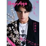 白濱亜嵐(GENERATIONS)表紙・巻頭に登場『BoyAge vo...