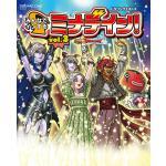 『ドラゴンクエストX みんなでインするミナデイン! vol.3』に「ポ...