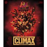 映画『CLIMAX クライマックス!』Blu-ray&DVD2020年...