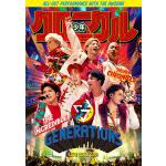 GENERATIONS 初の5大ドームツアー『少年クロニクル』DVD&...