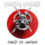 PRETTY MAIDS『Future World』30周年完全再現ラ...